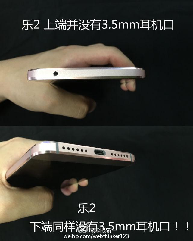 Смартфон LeEco Le 2 лишится разъема 3,5 мм