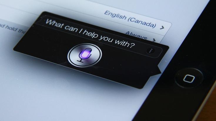Apple нарушила чужой патент при разработке Siri