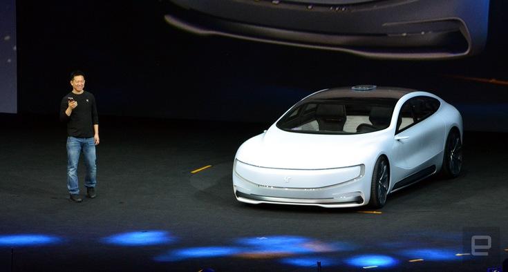 Концепт-кар LeEco LeSEE способен передвигаться без помощи водителя