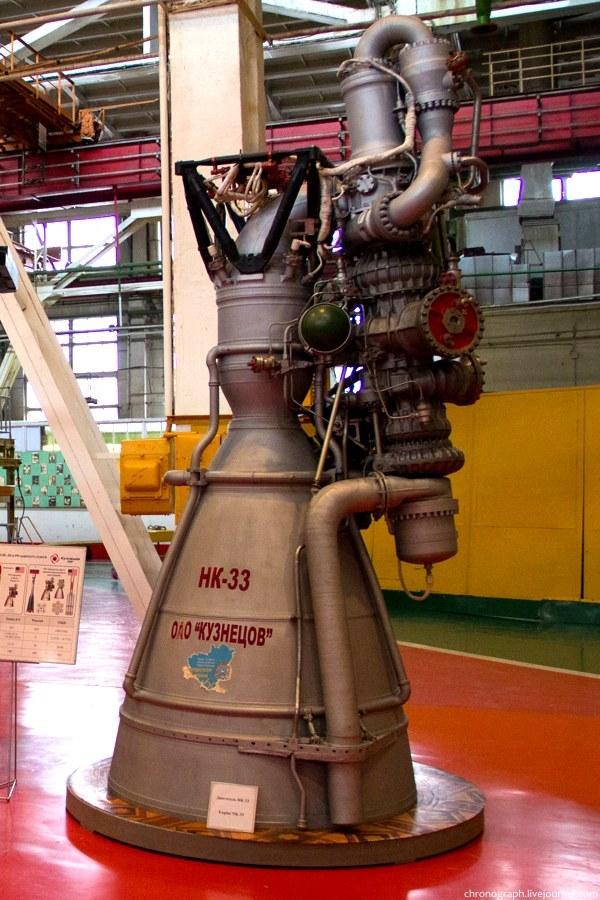 На выставке в Москве показали авиационный «двигатель будущего» ПД-14 и ракетный двигатель НК-33 - 4