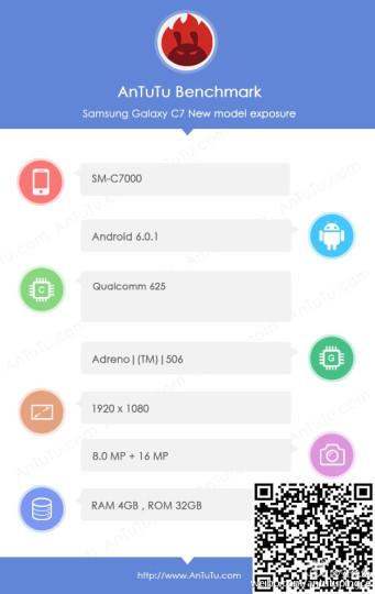 Основой смартфона Samsung Galaxy C7 служит SoC Qualcomm Snapdragon 625