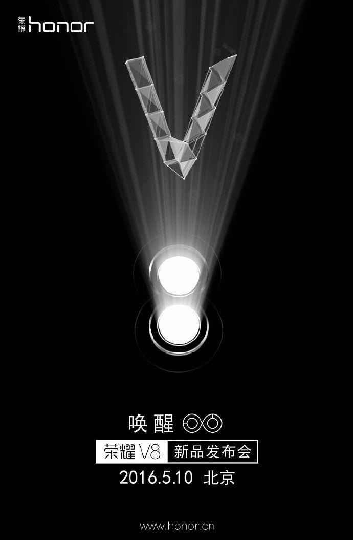 Смартфон Huawei Honor V8, который представят 10 мая, также получит сдвоенную камеру