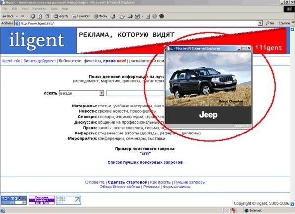 Выбор оптимального вида интернет трафика для проведения брендовой рекламной кампании - 4