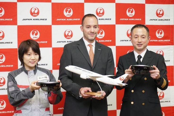 Japanese Airlines воспользуется шлемами HoloLens