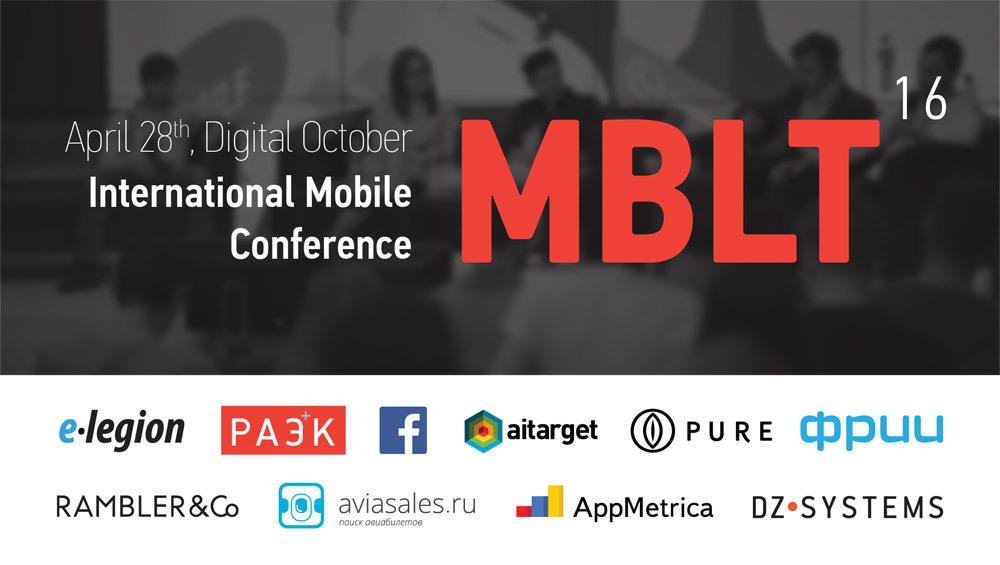 Неделя до 5-й Международной мобильной конференции MBLT16 - 1