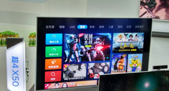 Представлен телевизор LeEco Super 4 X50 оснащен SoC Snapdragon 810