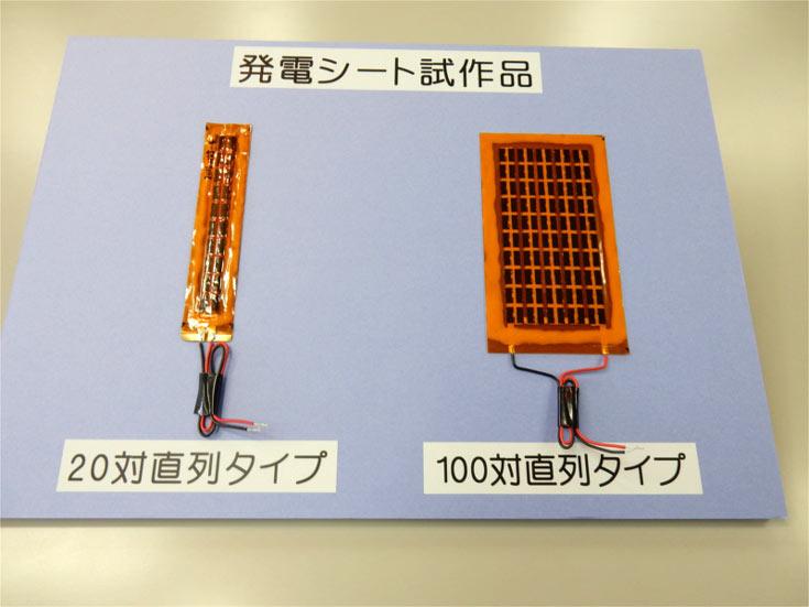 Термоэлектрогенераторы позволяют вырабатывать электричество из тепла дымоходов