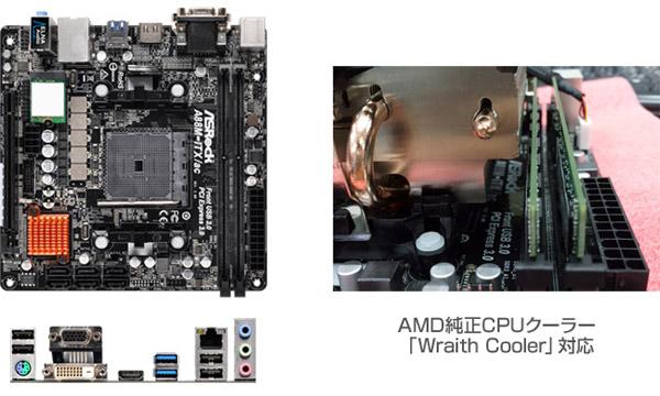 ASRock A88M-ITX/ac R2.0