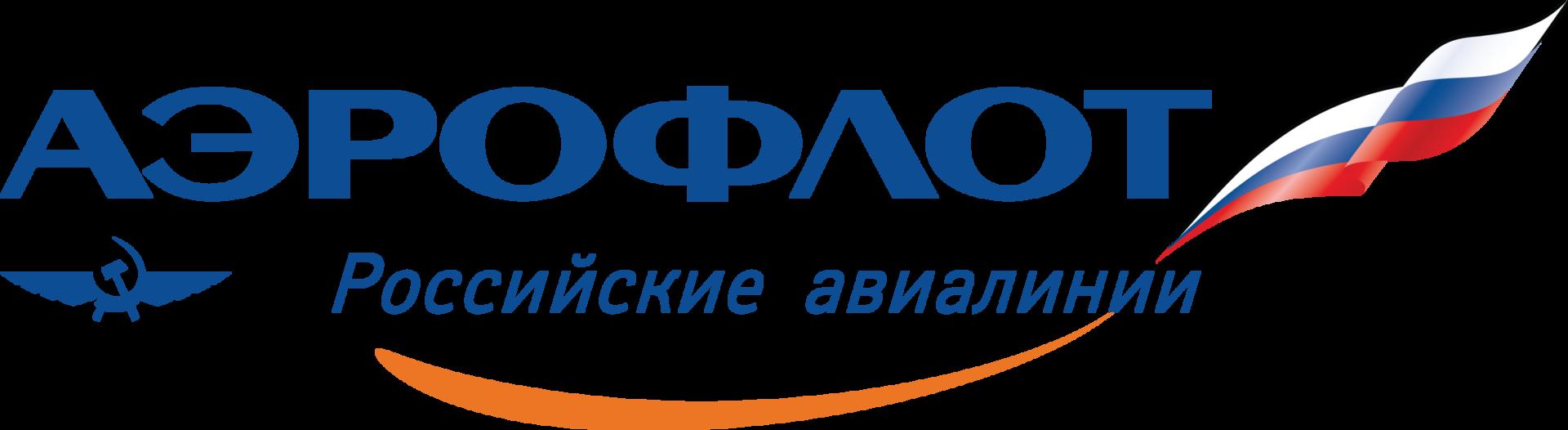 Ошибки в настройке SPF, в домене aeroflot.ru - 1