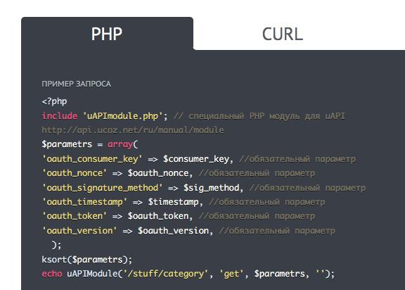 5 стадий API: что мы поняли, написав две версии - 10