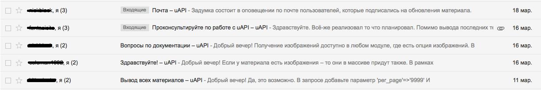5 стадий API: что мы поняли, написав две версии - 7