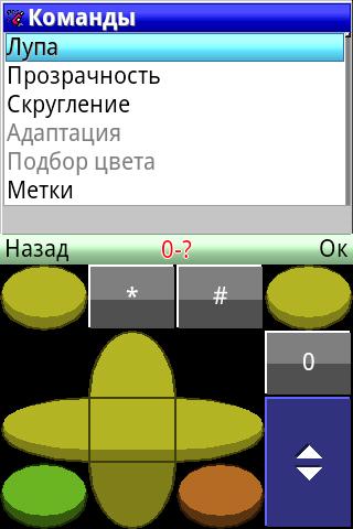 PaintCAD Mobile — пиксель арт на телефоне - 15