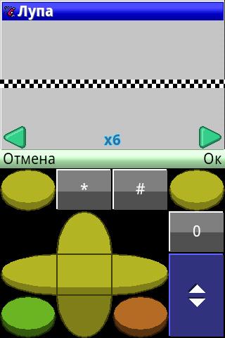 PaintCAD Mobile — пиксель арт на телефоне - 17