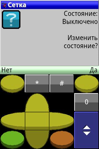 PaintCAD Mobile — пиксель арт на телефоне - 22