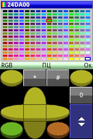 PaintCAD Mobile — пиксель арт на телефоне - 41