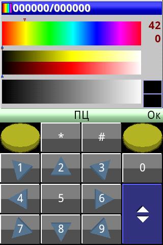 PaintCAD Mobile — пиксель арт на телефоне - 43