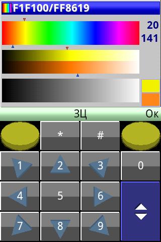 PaintCAD Mobile — пиксель арт на телефоне - 45