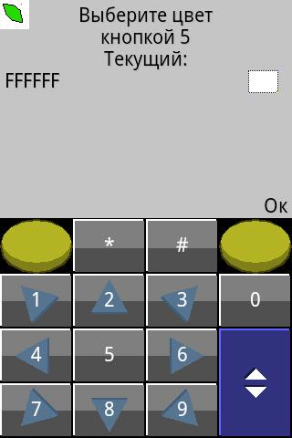 PaintCAD Mobile — пиксель арт на телефоне - 52