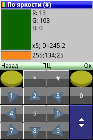 PaintCAD Mobile — пиксель арт на телефоне - 61