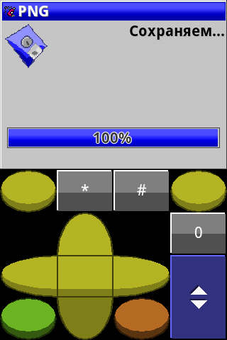 PaintCAD Mobile — пиксель арт на телефоне - 82