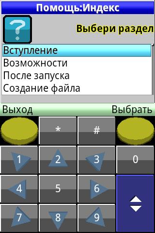 PaintCAD Mobile — пиксель арт на телефоне - 87