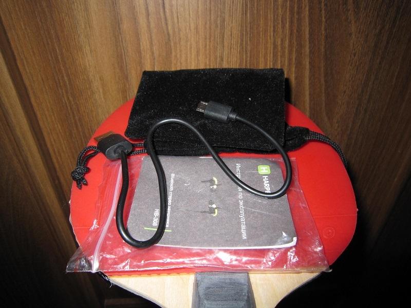 Bluetooth стереогарнитура от Даджет - 1