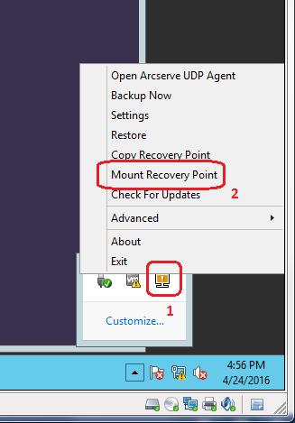 Восстановить за 60 секунд (или как ускорить восстановление данных при помощи Arcserve UDP) - 13