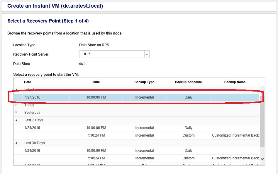 Восстановить за 60 секунд (или как ускорить восстановление данных при помощи Arcserve UDP) - 20