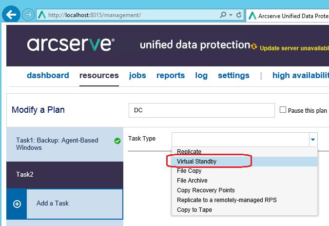 Восстановить за 60 секунд (или как ускорить восстановление данных при помощи Arcserve UDP) - 3