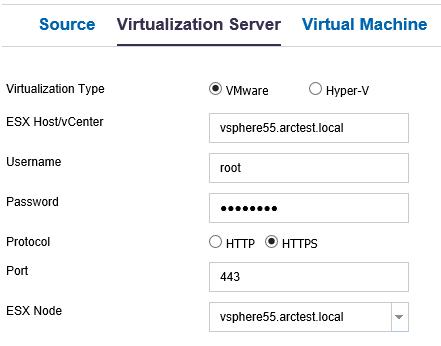 Восстановить за 60 секунд (или как ускорить восстановление данных при помощи Arcserve UDP) - 5