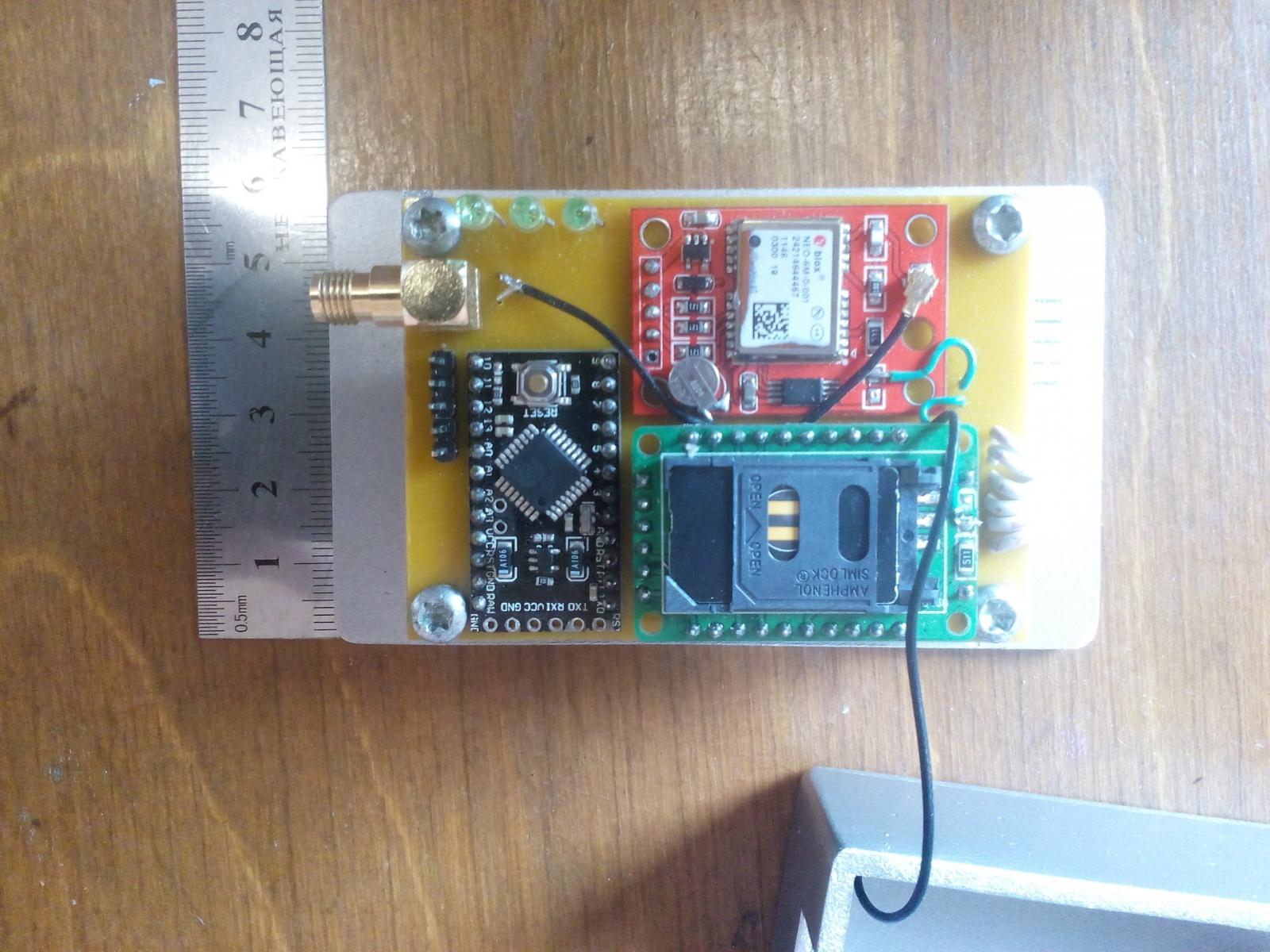 GPS трекер для автомобиля своими руками - 5