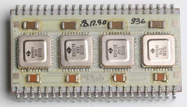 Мини-компьютеры компании DEC — семейство PDP - 19