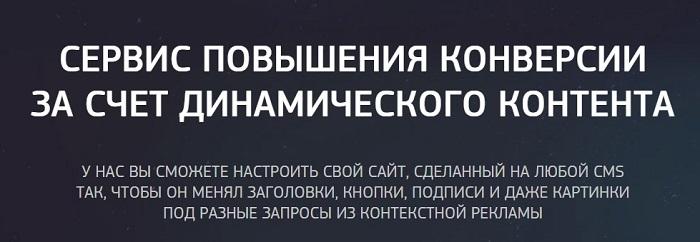 10 секси-лендингов Рунета - 10