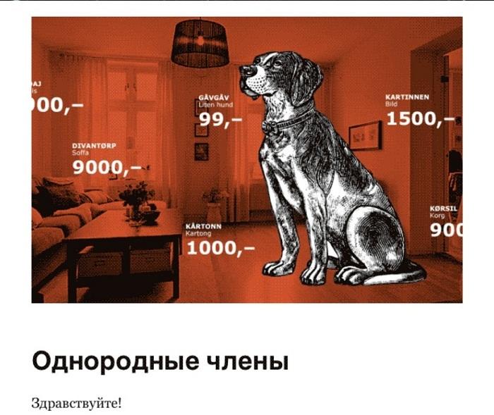 10 секси-лендингов Рунета - 4