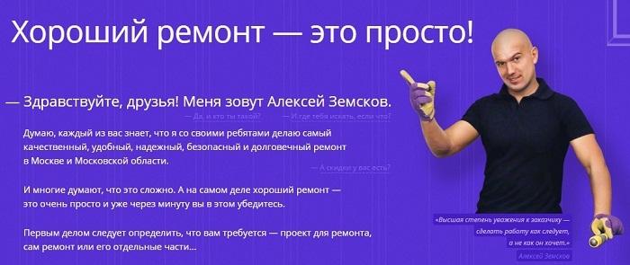 10 секси-лендингов Рунета - 7