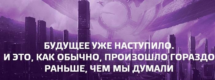 10 секси-лендингов Рунета - 9