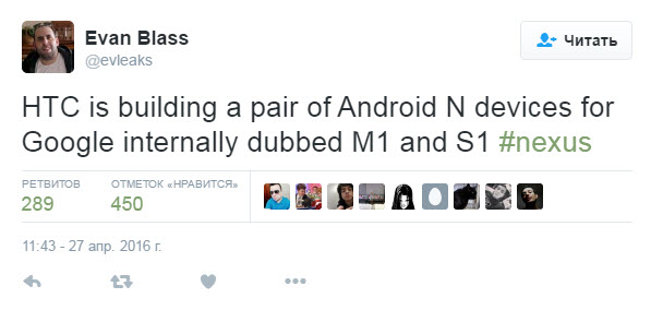 Эван Блэсс утверждает, что линейку Google Nexus пополнят смартфоны HTC S1 и M1