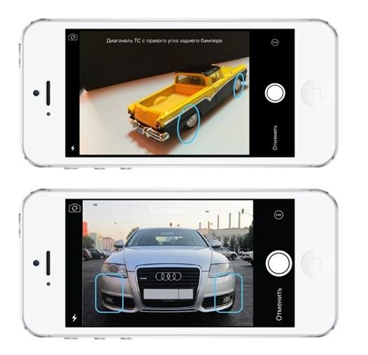 Мобильное приложение против мошенников и бумажной волокиты в автостраховании - 6