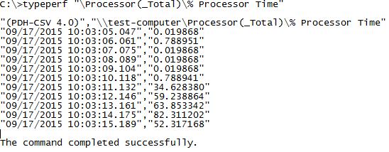 Анализ производительности Windows с использованием возможностей ОС и утилиты PAL - 2