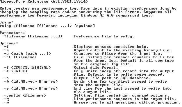 Анализ производительности Windows с использованием возможностей ОС и утилиты PAL - 5