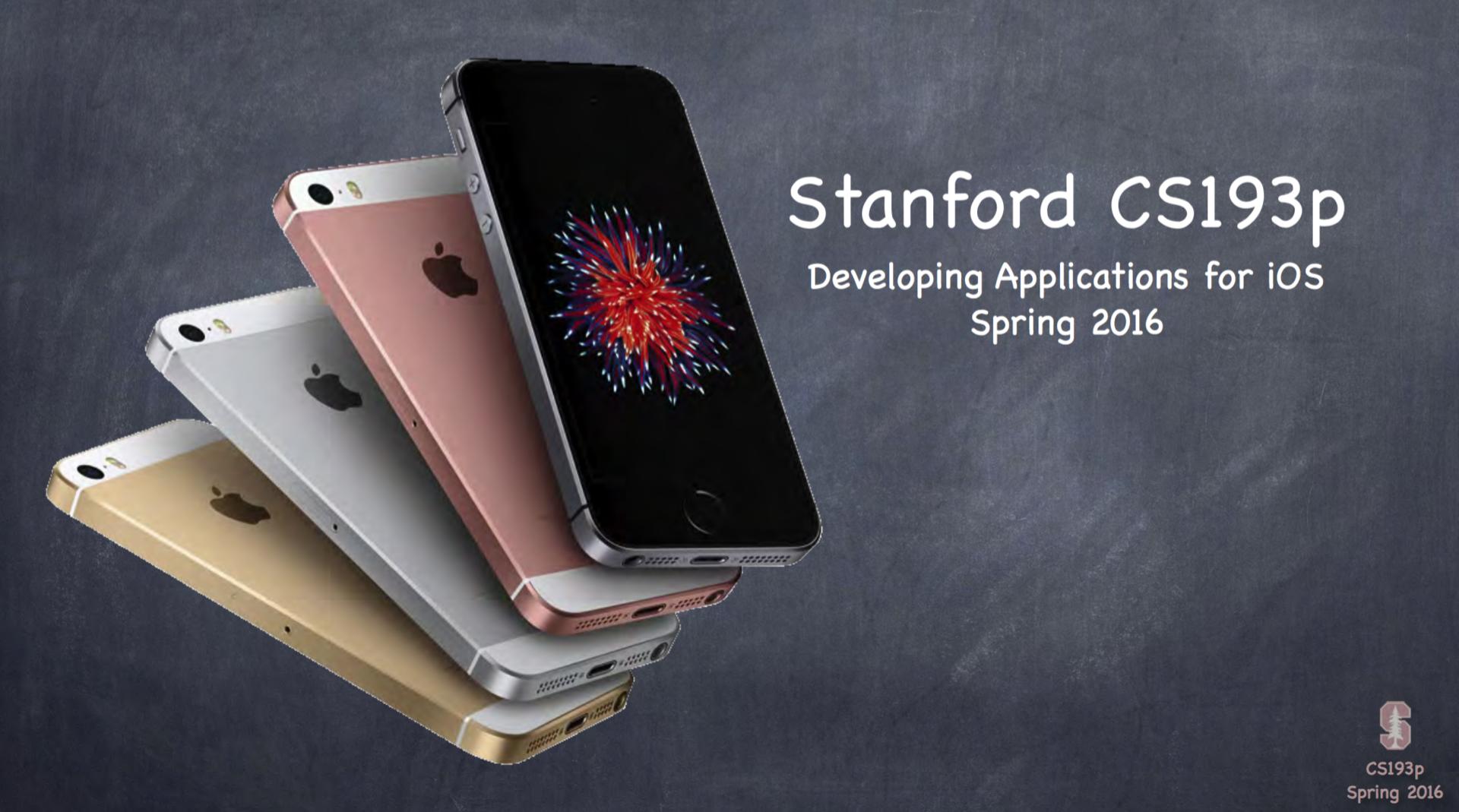 Доступны Стэнфордские курсы CS193P Весна 2016: Разработка iOS 9 приложений с помощью Swift - 1
