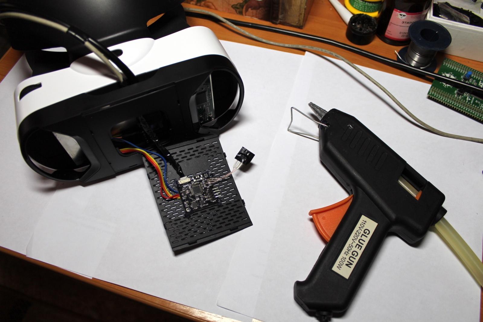 Как сделать шлем виртуальной реальности своими руками - 10