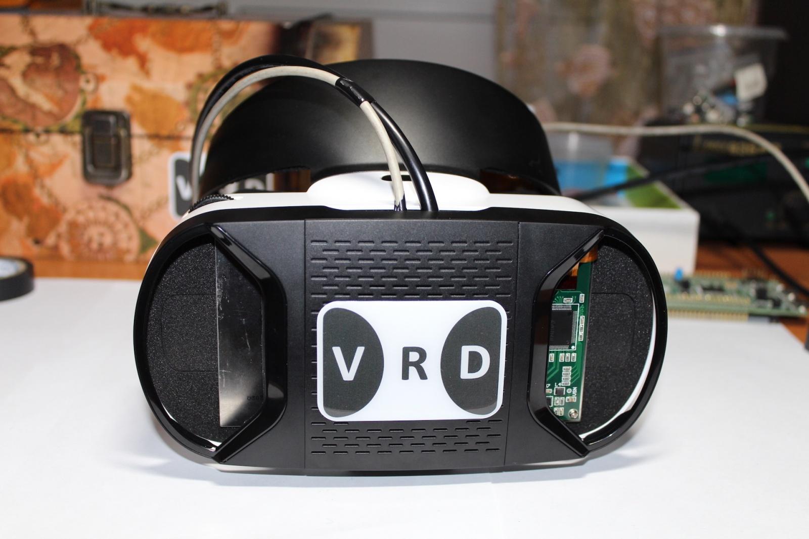 Как сделать шлем виртуальной реальности своими руками - 1