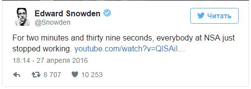 Официальный трейлер фильма «Сноуден» - 3