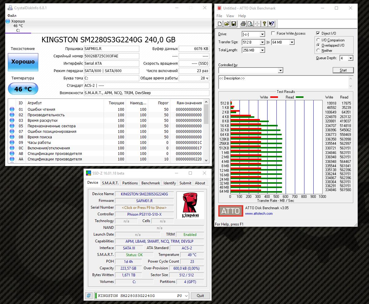 Обзор миниатюрного SSD форм-фактора M.2 — Kingston SM2280S3G2 емкостью 240 гигабайт - 8