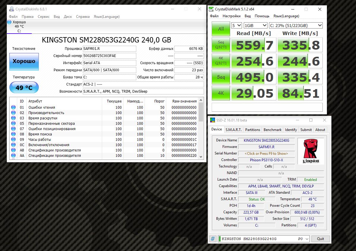 Обзор миниатюрного SSD форм-фактора M.2 — Kingston SM2280S3G2 емкостью 240 гигабайт - 9