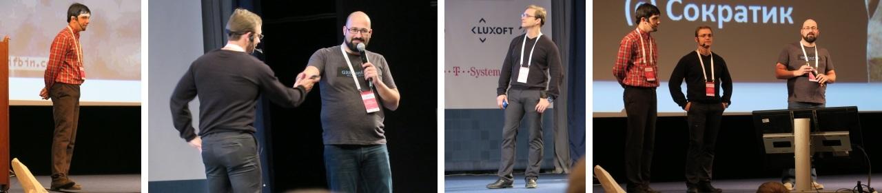 Обзор Java-конференции JPoint 2016 - 20