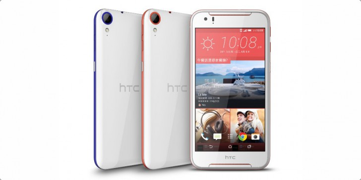 Смартфон HTC Desire 830 получил камеру с оптической стабилизацией