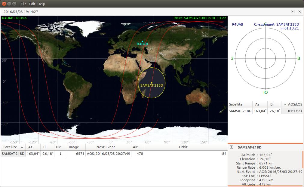 Российский спутник «СамСат-218» не выходит на связь. Нужна помощь сообщества - 2
