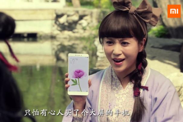 Смартфон Xiaomi Mi Max не получит клавиши под экраном